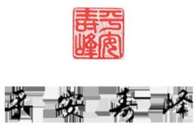 京都 雛人形・五月人形製造販売 「平安寿峰(へいあんじゅほう)」
