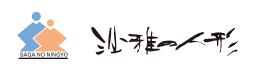 沙雅の人形「有職京人形司 平安寿峰」